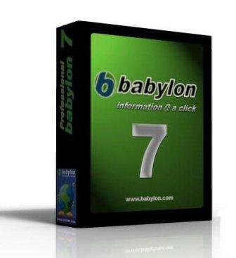 Babylon-Pro 7.0.1.4 Pack deLuxe