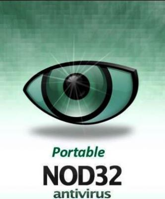NOD32 2.70.39 (portable)