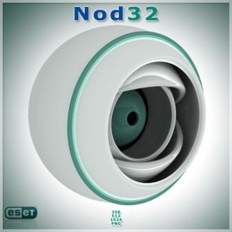 SERVIDORES PARA ACTUALIZAR NOD32
